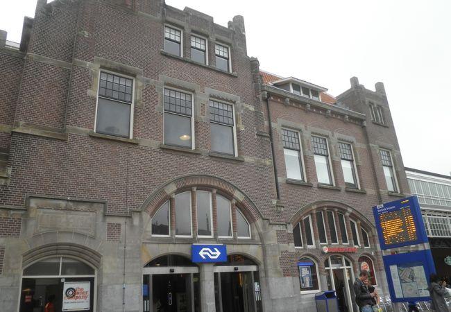 ハーレム駅