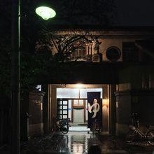 源ヶ橋温泉