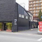 津軽塗の専門店です。