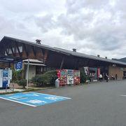 萩中心部に近い道の駅