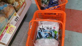 セイコーマート (洞爺たなか店)