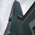 超高層タワー