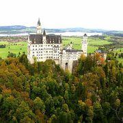 マリエン橋より良い景色でお城を眺められる場所があります。