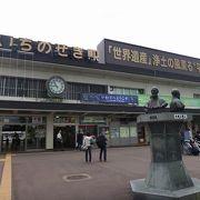 大槻玄沢・磐渓・文彦