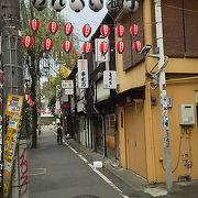 渋谷レトロ