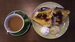 狸穴 Cafe