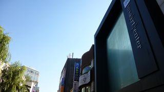 仁寺アートセンター