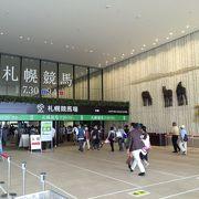 夏競馬札幌競馬場を満喫