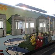 天橋立駅から宮津駅まで乗りました。