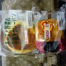 パンを買いました