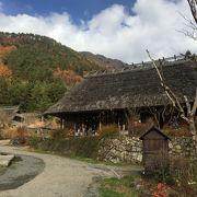 未来に繋げる過去のよき日本家屋