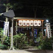 塔ノ沢駅ホームにあります