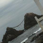 福岡にも夫婦岩