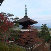 常寂光寺のシンボル