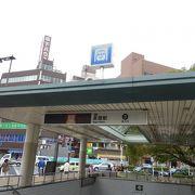 御堂筋線と阪和線の駅です。