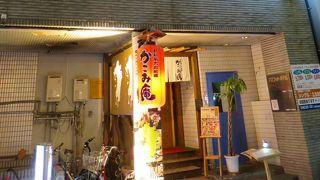 全席完全個室 新和風九州料理 かこみ庵 熊本下通り店