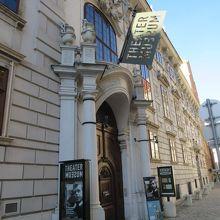 歌劇博物館!