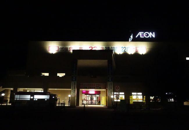 イオン (豊科店)
