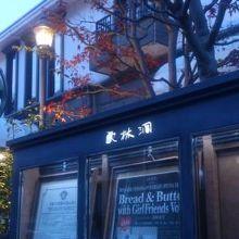 2013年の尾崎亜美クリスマスコンサートで