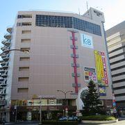 京王八王子駅の駅ビル