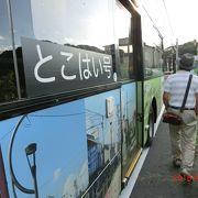 最終便で児島駅から下津井まで行った