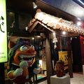 写真:ぱいかじ 西町店