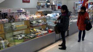 ボンパティ   夢彩都店