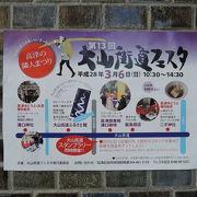 川崎市内の大山街道は散策して面白い道です