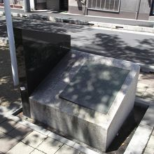 染井吉野の碑
