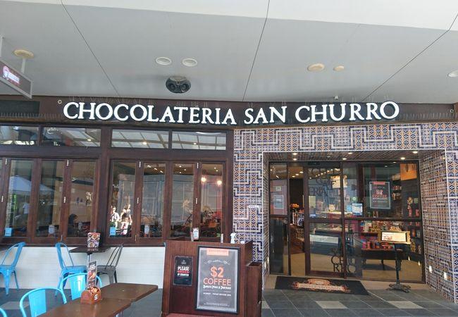 チュロスとチョコレートが名物のカフェ。