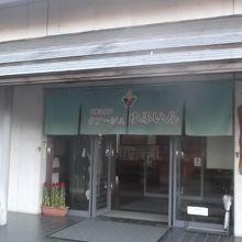クアージュゆふいん (湯布院健康温泉館)