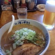 関内で札幌ラーメン