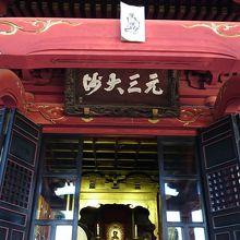 本堂横、こじんまりとした元三大師堂