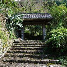 松林寺山門跡