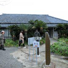 仁右衛門さんが住んでいた一軒家。今は公開されている