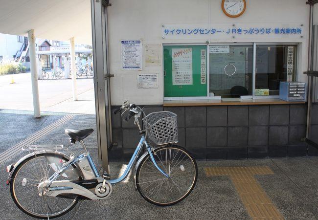 東小浜駅サイクリングセンター