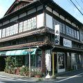 写真:田原菓子店