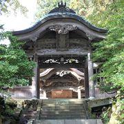 道元禅師の御真廟