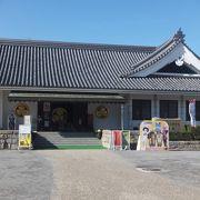徳川家康公の事が詳しくわかります。