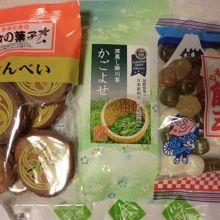 昔懐かしいお菓子と掛川茶