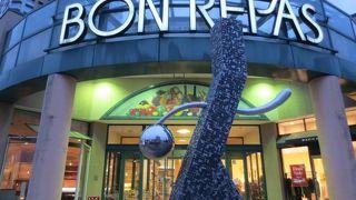 ボンラパス (百道店)