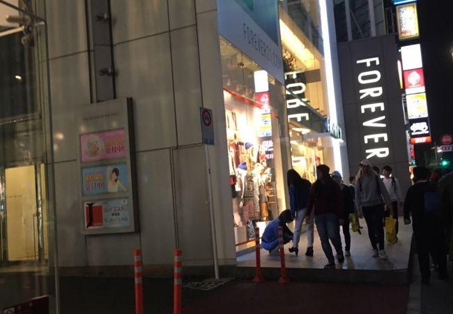 FOREVER21 <原宿店>