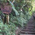 写真:獅頭山公園