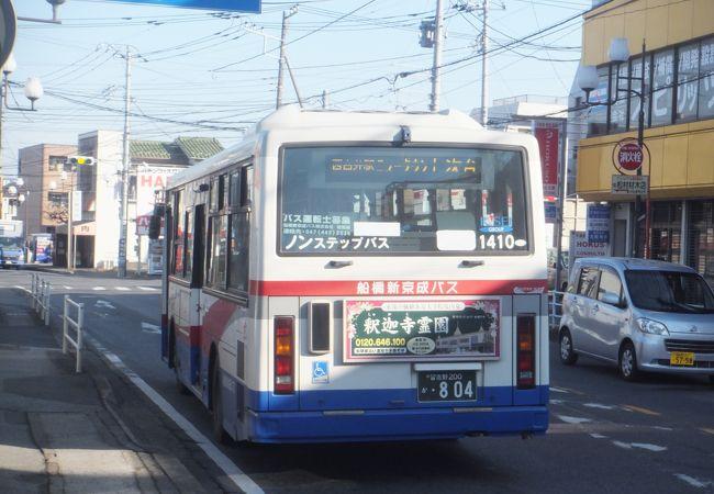 路線バス (船橋新京成バス)