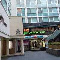 ビーンス ビンス コーヒー (明洞サボイホテル店)