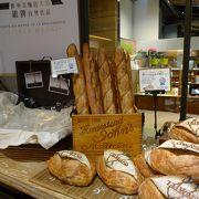 2008年2位の酒釀桂圓麵包、350元とちょっと高いがジャンボサイズなので許容範囲だろう。