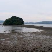 日本のモンサンミシェル?今回は引き潮で島とつながった