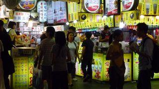 台湾の夜といったら夜市