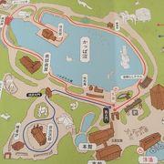 渋沢公園内。
