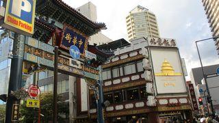 元町・中華街駅ができて便利になった 横浜中華街